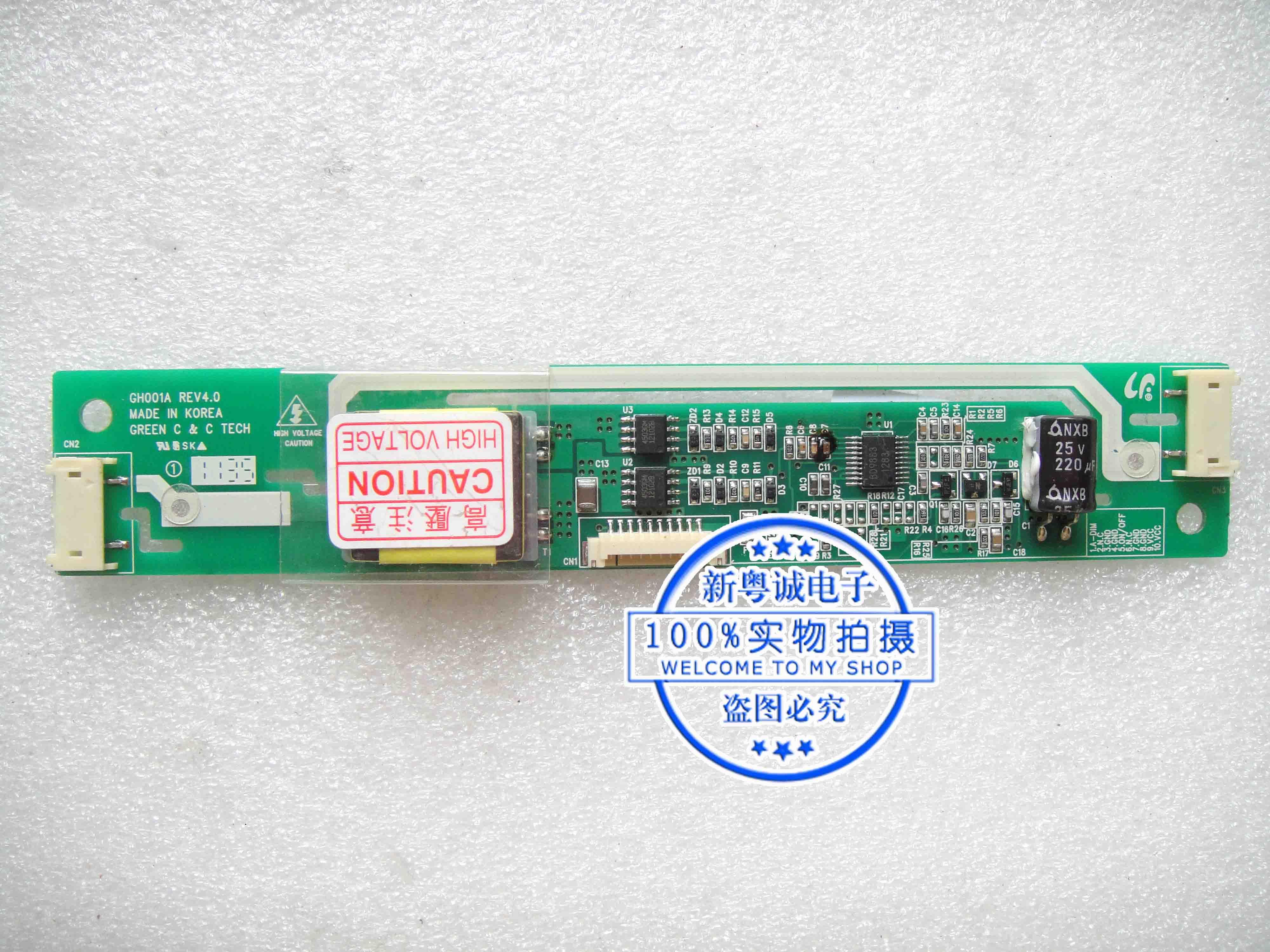 Original y nuevo GH001 GH001A GH001A/B REV4.0 GH001HB CCFL inversor