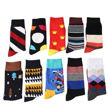 5 пар, мужские длинные носки, Модные Цветные носки, хит, цветные, в полоску, большие, в горошек, жаккардовые, чесаные, хлопковые, мужские носки, ...