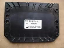 Freeshipping NEUE CM20MD-12H ower modul