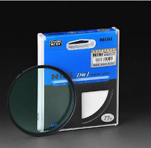 Frete grátis NiSi 95mm Ultra Slim MCUV Multi Revestido Ultravioleta MC UV Filtro de Lente de 95mm Ultra-Violeta MC-UV Filtros para canon