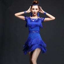 Fashion Women Dance Wear Latin Dress Women Sexy Latin Costume Dresses Fringe Dancewear Women's Danci