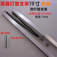 10pcs 19 inch wide dual lamps ccfl with framelcd lamp backlight with housing with coverccfl419mm 2 4mmframe425mmx7mm