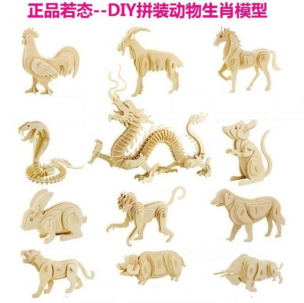 De madera de 3D modelo juguete para regalo rompecabezas chino animal del Zodíaco rata ganado conejo Tigre dragón aperitivo caballo oveja, mono perro cerdo