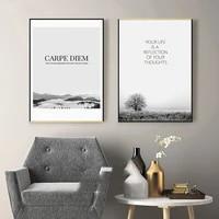 Pas de cadre paysage noir et blanc mode decor a la maison peinture Simple affiche sur toile peinture espace Art mural pour salon