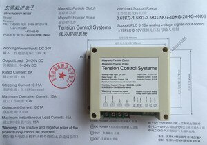 Magnetic Powder Clutch Magnetic Powder Brake Tension Control System 24VDC Rated 6A Support PLC 0-10V