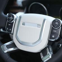 Garniture de paillettes de volant chromé ABS pour Land Rover Discovery 5 2017 pour Range Rover autobiographie 2015-2017 accessoires de voiture