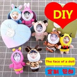 Tridimensional boneca rosto humano personalizado DIY foto boneca pequena 3D rosto de boneca chave pingente anel de presente Por Favor fornecer fotos