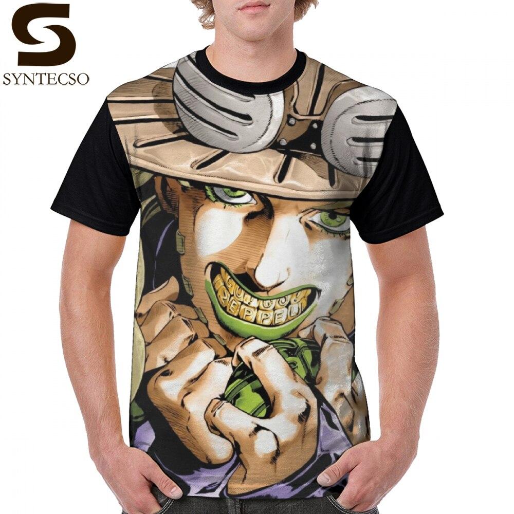 Camiseta Jojo Gyro Zeppeli, camiseta gráfica de gran tamaño, camiseta veraniega para hombres de manga corta con estampado de poliéster