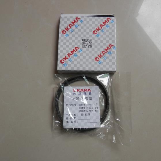 Juego de anillos de pistón 88 MM para KAMA KIPOR y más chino 188F 10HP 4 tiempos motores diésel TILLER generador pistón anillos partes