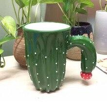 Taza de cerámica creativa 3D de planta de cactus de taza de café