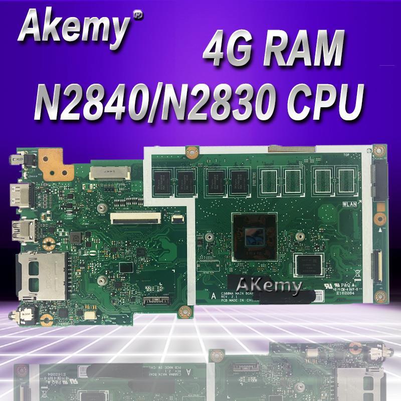 Akemy C300MA placa base para ASUS C300MA C300M placa base de trabajo prueba de 100% original EMMC16G N2830/ N2840 CPU 4G RAM rev2.1