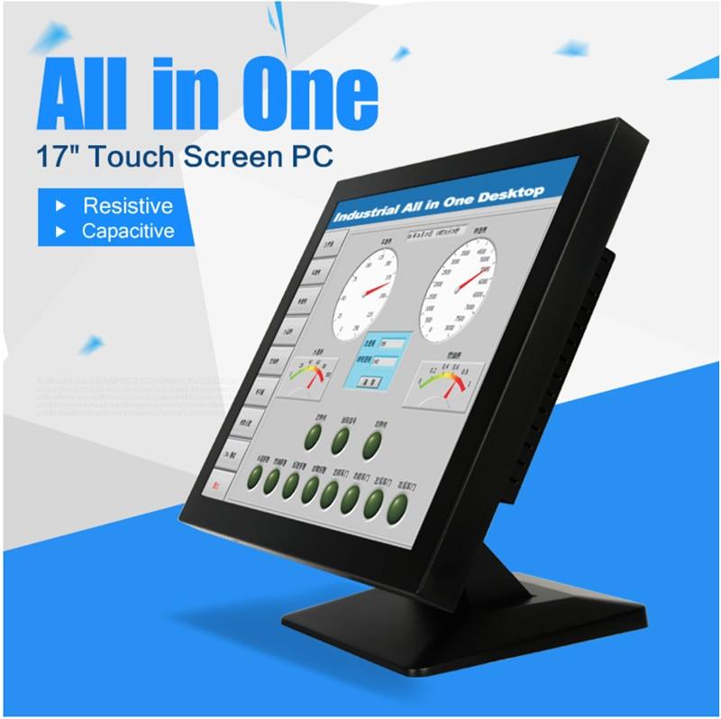 17 inch industrial touch panel PC Intel  J1800 2.41GHz CPU 1.86GHz 2GB RAM 32GB SSD