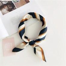 Petit bandeau à cravate doux pour femmes   50*50, petit bandeau de cheveux, décoratif, foulard de tête multifonctionnel, bande multicolore imprimée, foulard col, carré élégant