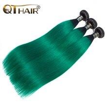 Перуанские волосы QT предварительно окрашенные, зеленые, Омбре, пряди T1B/бирюзовые, темные корни, зеленые, шелковистые, 3 пряди, прямые человеч...