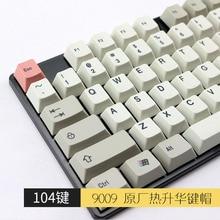 Capuchon de clé rétro 9009 sous teinture, pour clavier mécanique MX, 104 touches, profil cherry