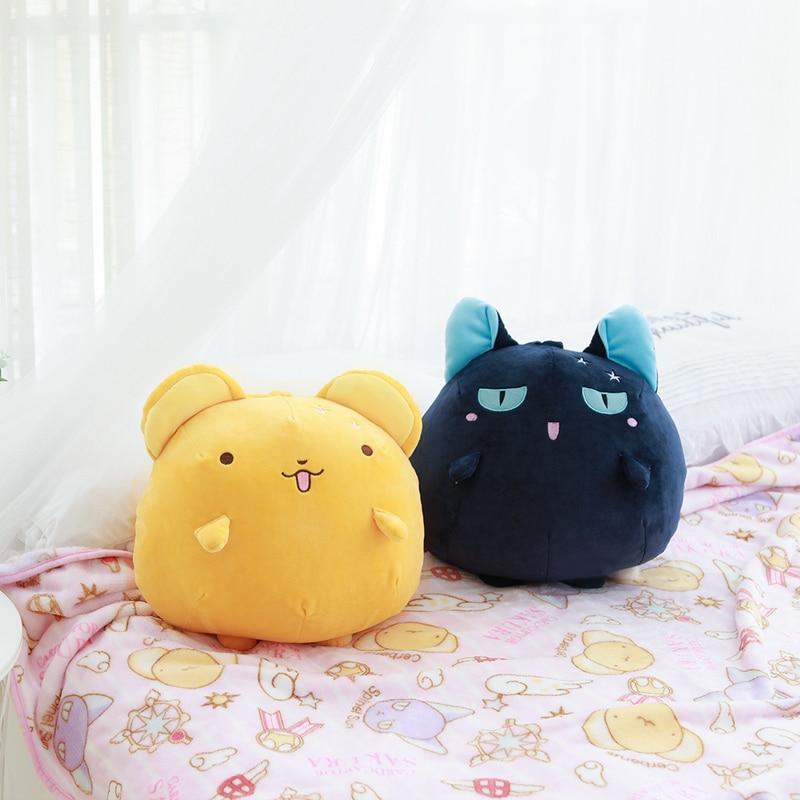 30cm Cartoon Anime Cardcaptor Sakura Kero Plush Doll Toys Anime Card Captor Doll Cute Pillow Blanket Soft Stuffed Toy Kids Gift
