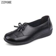 ZZPOHE 2018 jesień nowa mama miękkie dno antypoślizgowe singli buty duży rozmiar damskie buty na co dzień mody wygodne płaskie buty