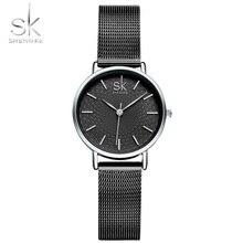 Shengke marque de luxe femmes montres de haute qualité or maille ceinture robe femmes montre-bracelet femme horloges Reloj Mujer SK