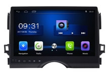 "10,1 ""2 + 32G Android 7,0 coche Multimedia Player GPS para Toyota Reiz Mark x 2010-2018 de la radio del coche navegador estéreo bluetooth"
