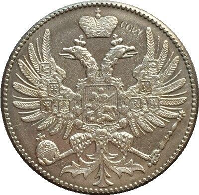 Monedas de níquel de Rusia 2 kopecks1863 copia 28,5mm