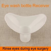 ophthalmology water receiver high quality plastic bottle kettle glass redeye eye instruments