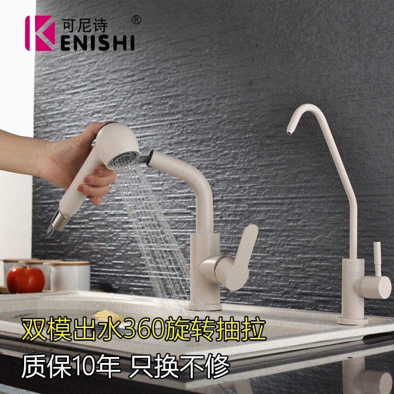 Кухонный Смеситель Kenishi из нержавеющей стали, цветной лакированный кран из овса, двойной функциональный носик, выдвижной пружинный смесите...