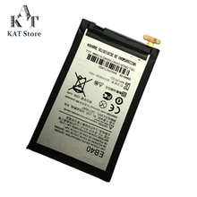 Mobile Phone Battery For Motorola Moto XT912M XT916 XT912MAXX XT910MAX 3200mAh Batteries EB40 Rechargeable Accumulator