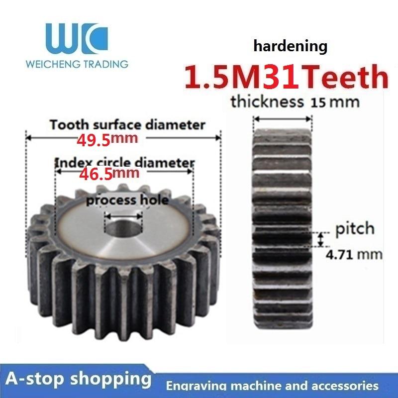 Engranajes reductores de latón, 1 unidad, 1,5 M, 31 dientes, 1,5 módulo, para engranaje del eje principal DIY, Micro Motor, piezas de acoplamiento para caja de cambios diy