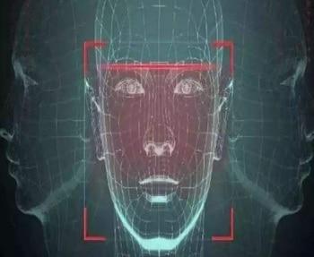 Reconnaissance faciale, logiciel personnalisé, application IOT, reconnaissance faciale