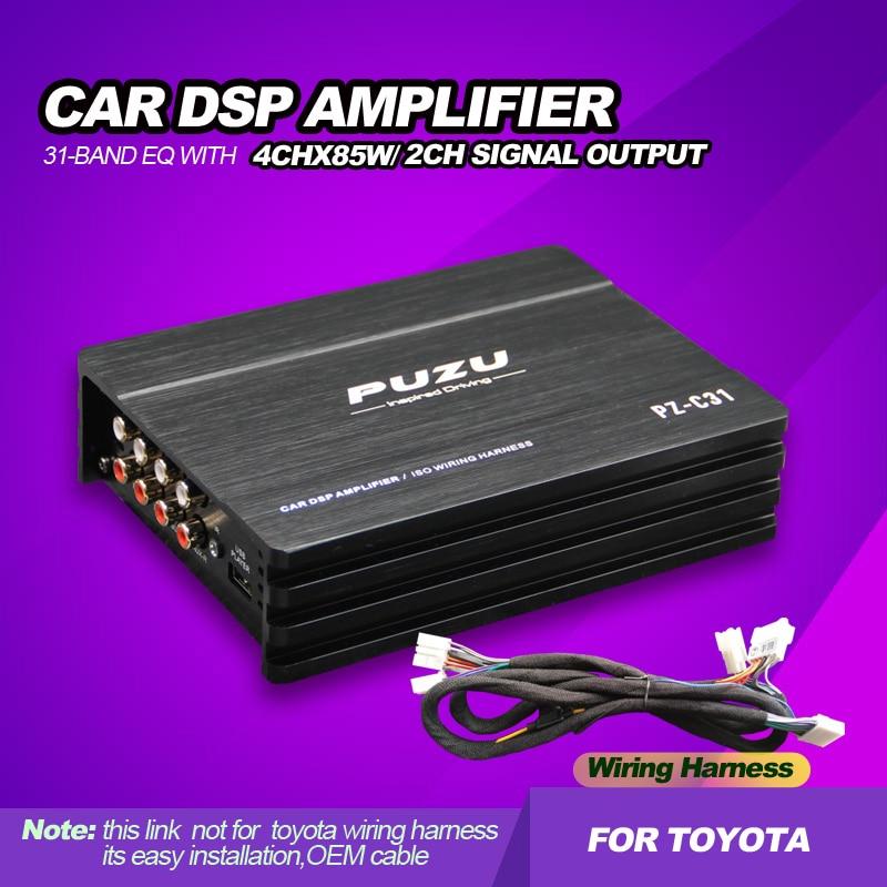 تسخير الأسلاك من 4 قنوات إلى 6 قنوات للسيارة ، مضخم صوت السيارة ، معالج DSP مدمج لتويوتا ، نظام ترقية الصوت ، يدعم إخراج مضخم الصوت