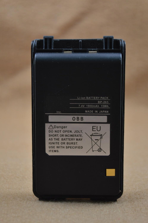 BP-265 bateria 7.4 V 1900 mAh Li-ion Battey Pack para ICOM F3001/F3003/F3002/F4003/F4001/F4003/IC-V80E