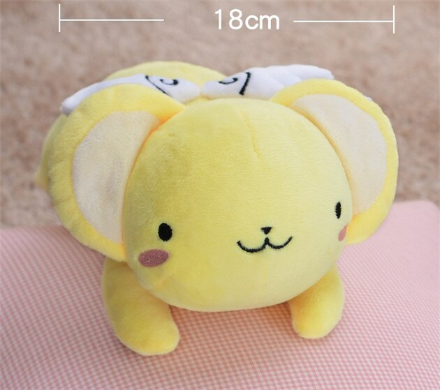 Sakura Cardcaptor Cerberus/Kero Kerberos, Cosplay amarillo, bonito juguete de Mascota, muñeco de peluche de Anime