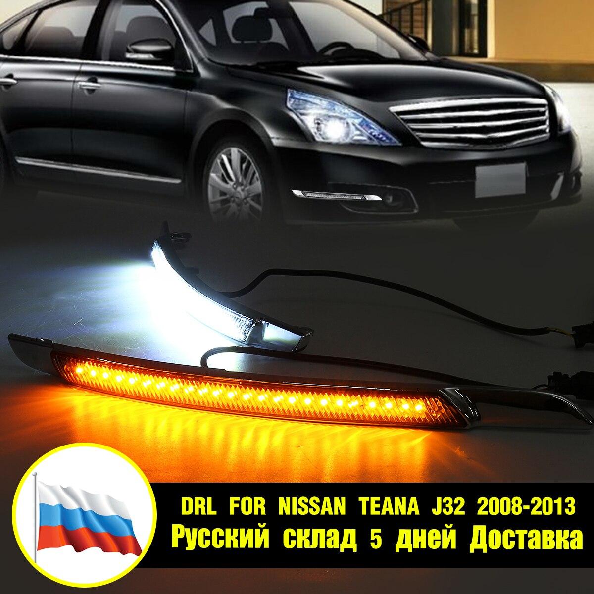 Carro led luz de circulação diurna com sinal volta drl para nissan teana altima j32 2008 2009 2010 2011 2012 2013 luz do amortecedor dianteiro