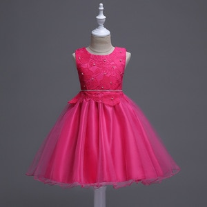 Korean Short Kids Prom Dresses 3 Colors Princess Party Wear Girl 3 To 10 Years Children Little Girl's Fashion Dress Ceremony
