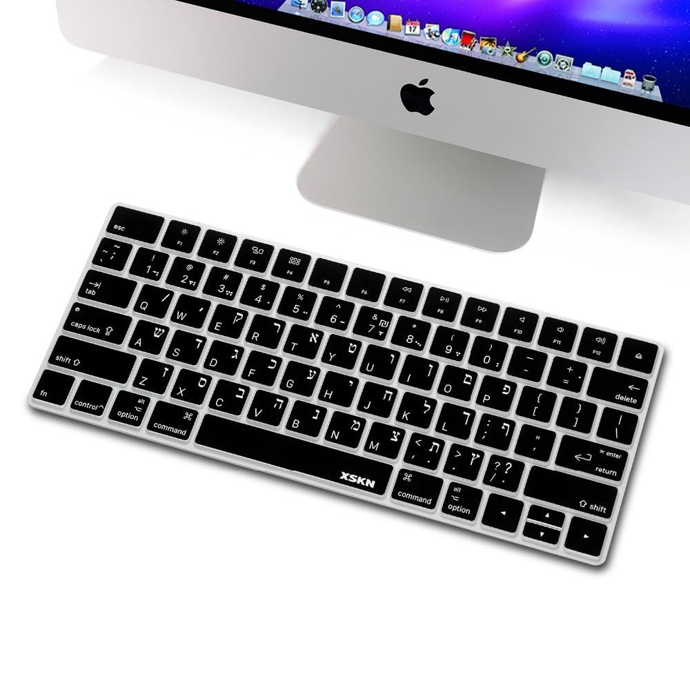 Funda de teclado XSKN hebreo Magic para Apple teclado inalámbrico Bluetooth teclado mágico impermeable ultrafino piel de silicona hebrea