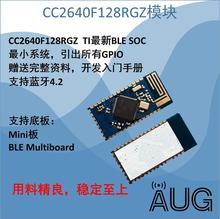 Para cc2640rgz 7*7mm módulo de núcleo ti ble cc26xx ultra pequeno código de passagem