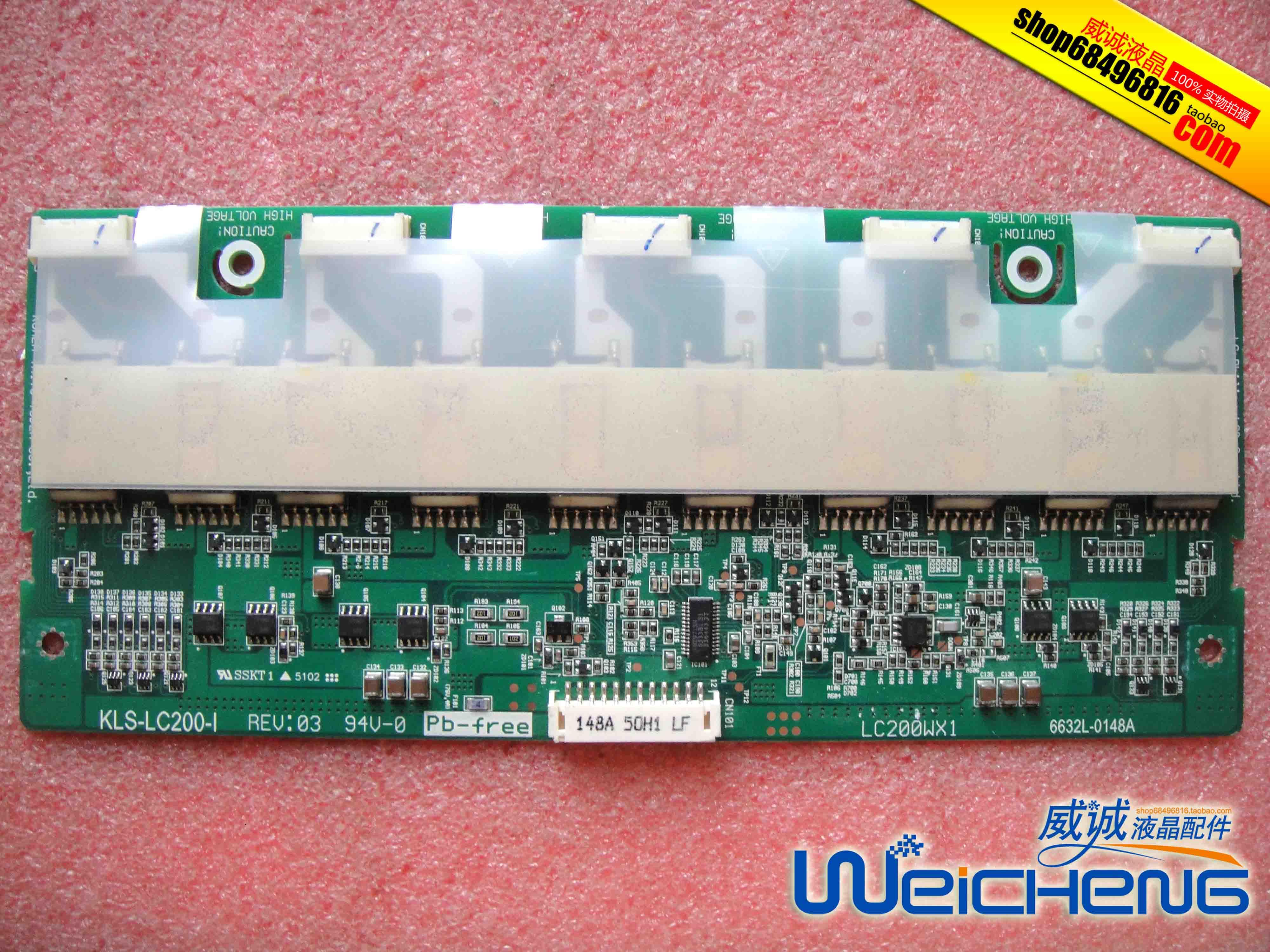 عالية الضغط لوحة KLS-LC200-1 6632L-0148A