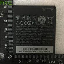 NEW BM65100 Li-ion Phone Battery for HTC Desire 601 501 510 619D ZARA 700 7060 6160 7088 E1 603e