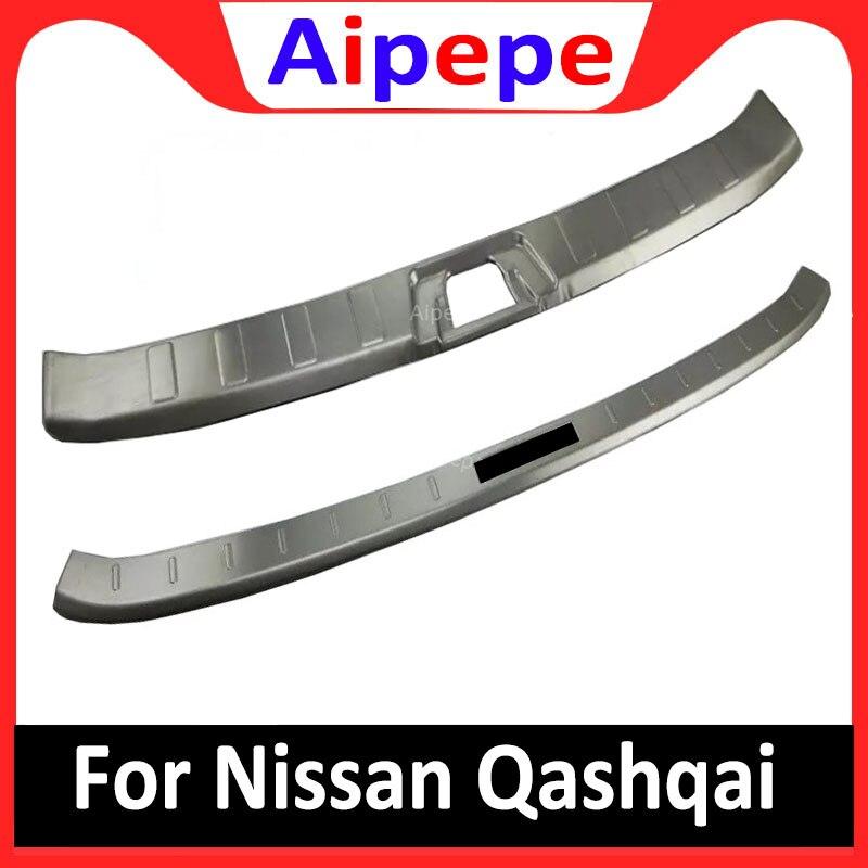 Защитная накладка на задний бампер для NISSAN QASHQAI 2016 2017 2018 J11, внешняя внутренняя панель панели для багажника, аксессуары