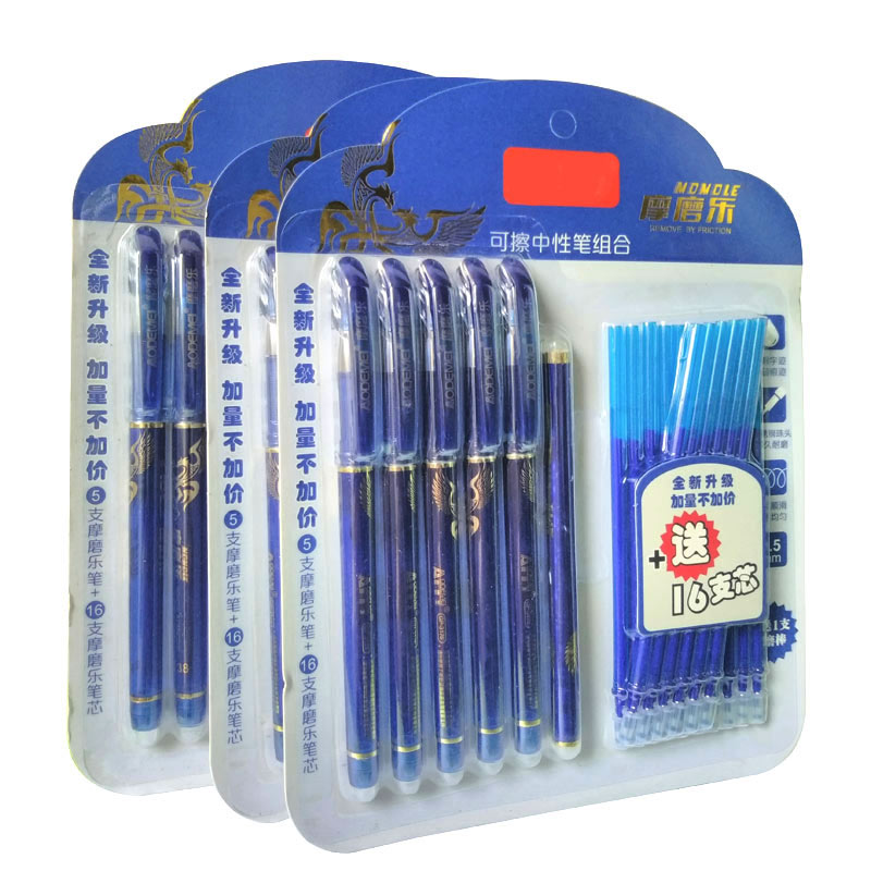 DELVTCH 0.5MM Erasable Suit Gel Pen Blue/Black Ink Magic Refill and Set For School Student Office Writing Tools