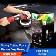 Автомобильный Воск для укладки волос кузова автомобиля шлифовальных составных набор пасты ремонтный Краски по уходу за автомобилем для полировки автомобиля пасту Auto для полировки, очистки