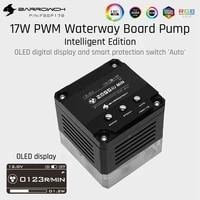 barrowch fbsp17b t 17w pwm intelligent waterway board pump oled digital display only for barrow waterway boards