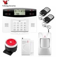 YobangSecurity     systeme dalarme de securite domestique filaire sans fil  GSM  SMS  interphone  anti-cambriolage  russe  francais  espagnol  italien  portugais