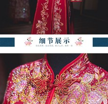 Свадебные аксессуары красный