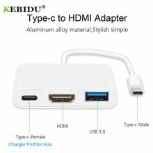 Adattatore Hub USB type-c KEBIDU 3-in-1 hub USB C a adattatore femmina USB 3.0 compatibile HDMI adattatore multiporta AV digitale