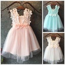 Elegant Feast Baby Girls Vintage Flower Girls Dress for Wedding Evening Children Princess Party Pageant Long Gown Kids Dresses