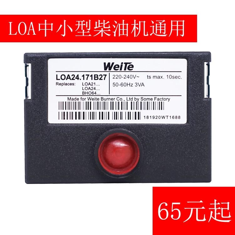 Controlador WEITE, accesorios para quemadores diésel, caja de control de proceso de encendido LOA 24.171B27, punto general de alta calidad