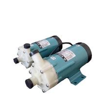 2pcs thread interface MP-20RM 15W 50/60HZ 220V 220V magnetic driven chemical acid Water Pump