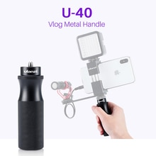 Ulanzi U-40 Vlog Maniglia Grip con 1/4 Freddo Shoe Adattatore di Montaggio per Microfono HA CONDOTTO LA Luce Vlogging Kit Audio Dal Vivo Video grip