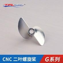TFL pièces dorigine! 2 lames g-series CNC 1.9 filetage trou Dia 3.18mm/4.0mm hélice en Aluminium pour bateau RC